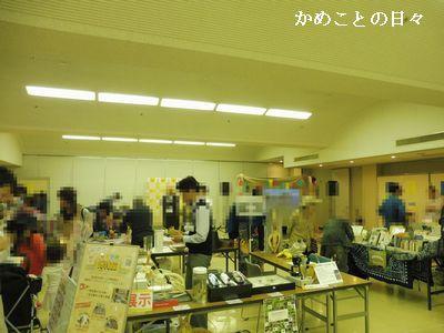 P1010596-r.jpg