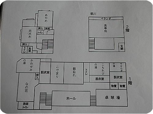 HYY18-3240.jpg