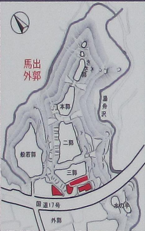 名胡桃城 000-1