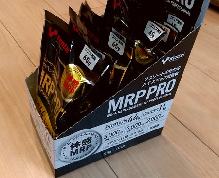 MRPPRO.jpg