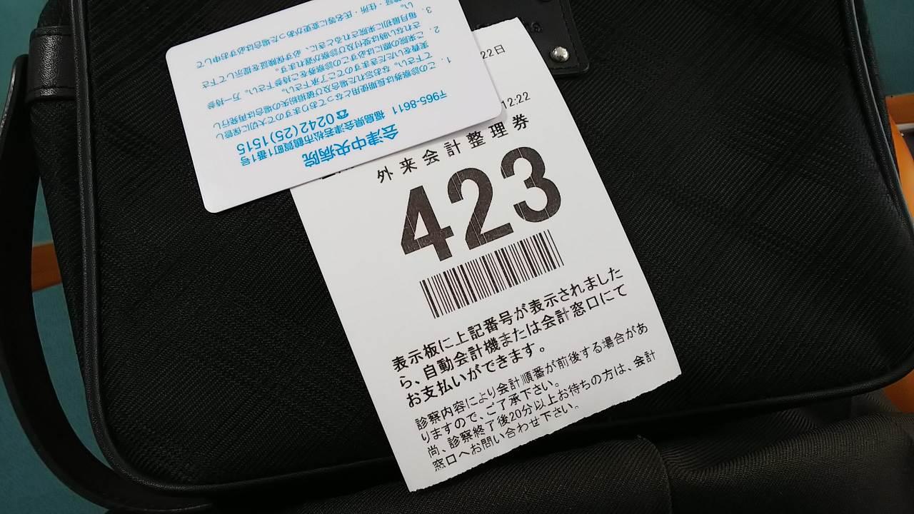 DSC_0571-s.jpg