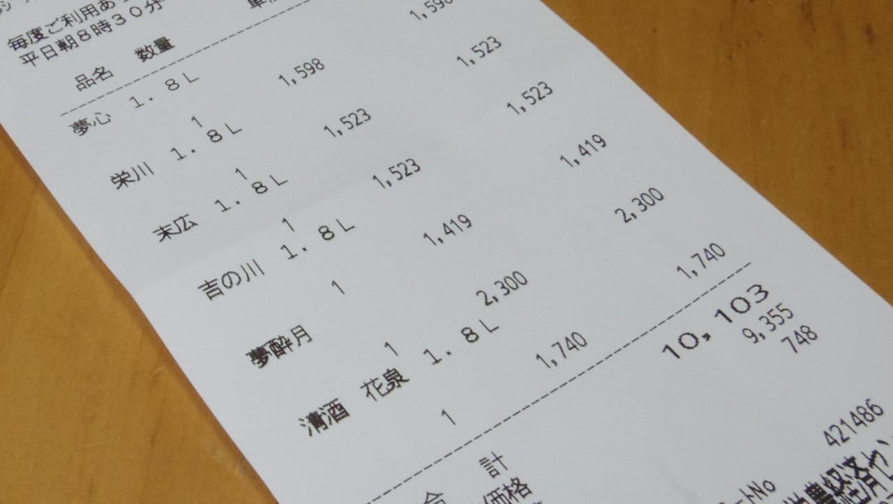 IMGP0043-s.jpg
