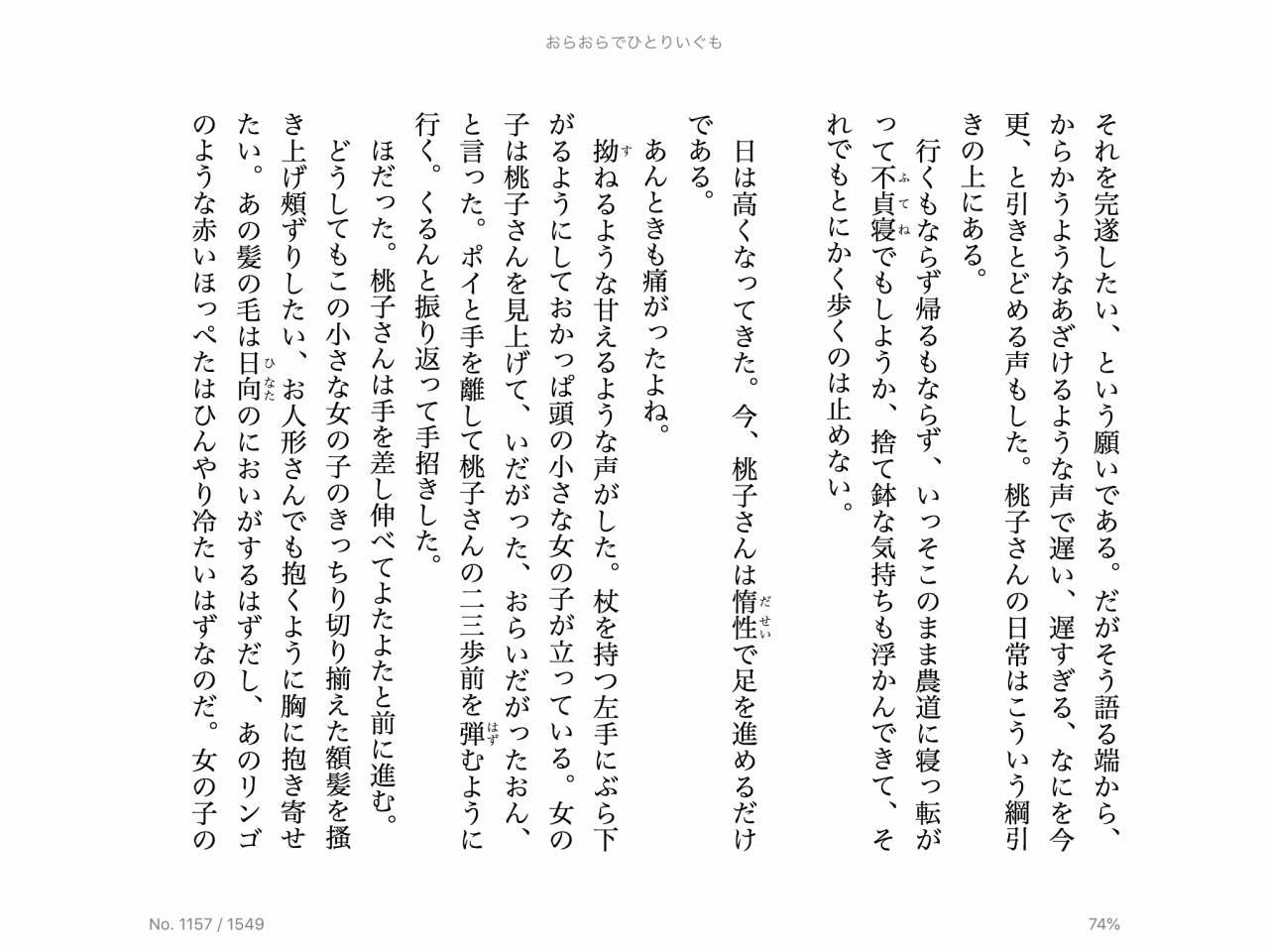 IMG_0080-s.jpg