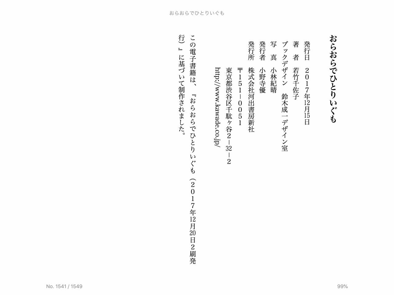 IMG_0081-s.jpg