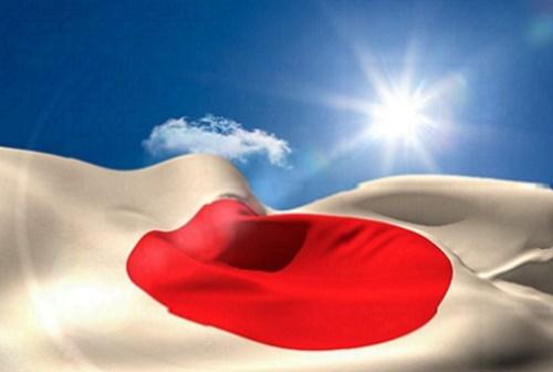 第272記事1日章旗と太陽