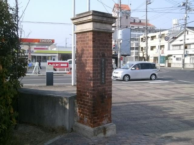 歩41移設門柱 (4)