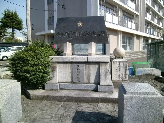 高田その他 (5)