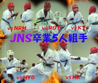 北生駒08