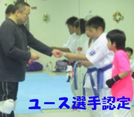 東大阪南05