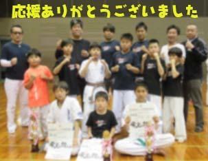 南大阪01