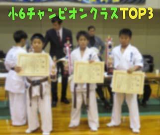 内田塾04