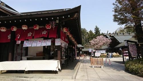 櫻木社務所
