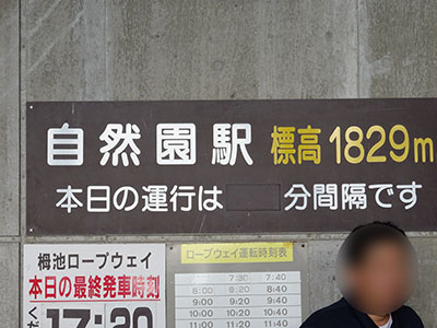 20150816-6.jpg