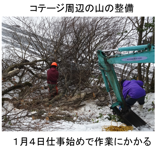 20150301212830195.png
