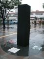 JR松江駅 松江国府400年祭・上水道通水90周年記念噴水モニュメント