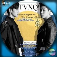 東方神起 8集 - New Chapter
