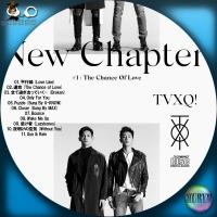 東方神起 8集 - New Chapter★