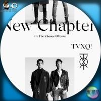 東方神起 8集 - New Chapter★汎用