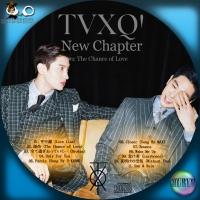 東方神起 8集 - New Chapter☆