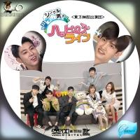 シングル男のハッピーライフ 東方神起出演回DVD
