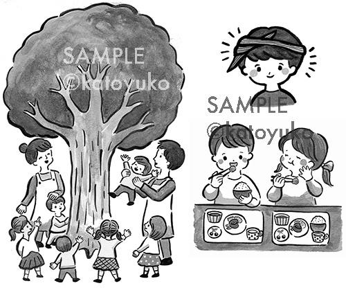 hoikunotomo-5-6-.jpg