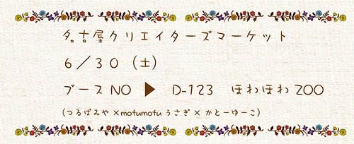 mofumofuzoo1.jpg