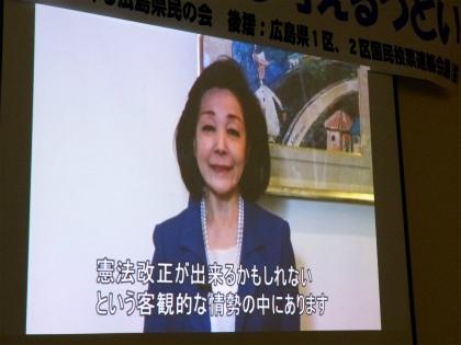 櫻井氏のビデオメッセージ
