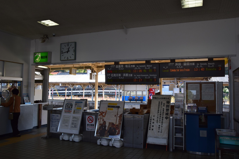 Gotsu08.jpg