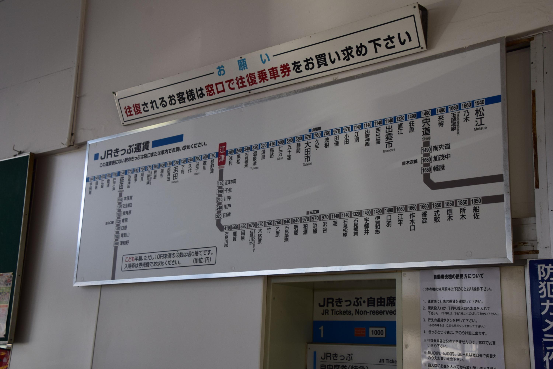 Gotsu09.jpg
