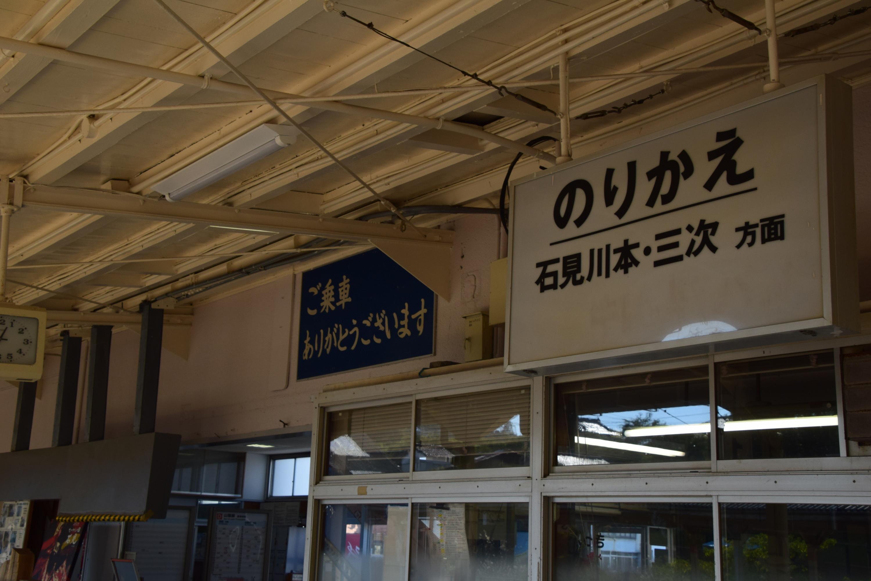 Gotsu14.jpg