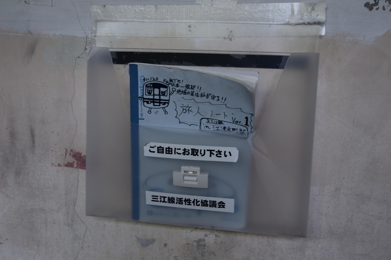 Gotsuhommachi11.jpg