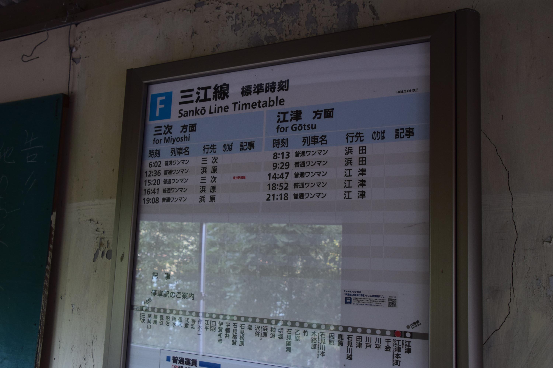 Gotsuhommachi12.jpg