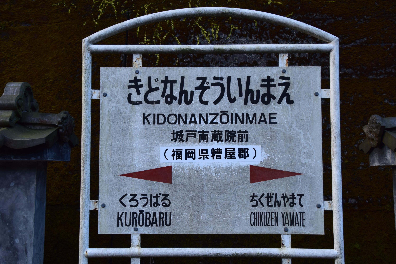 Kidore01.jpg
