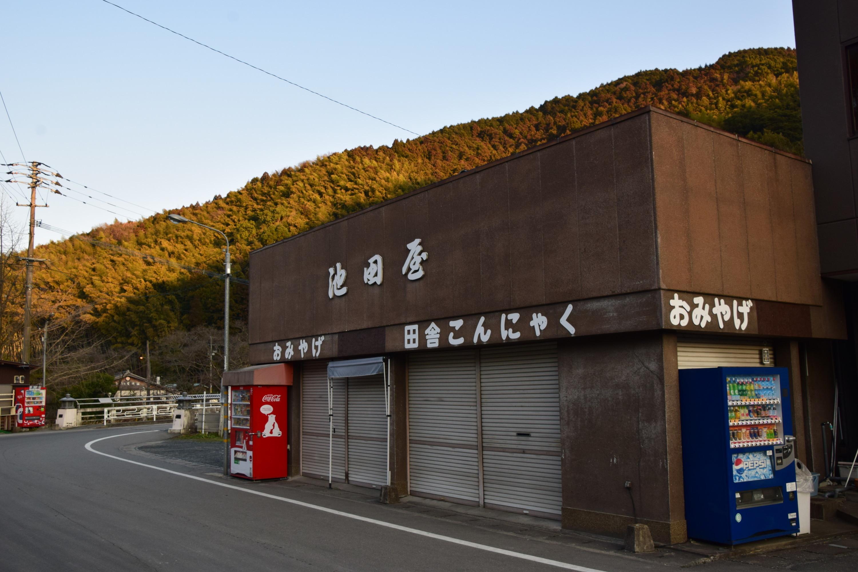 Kidore35.jpg