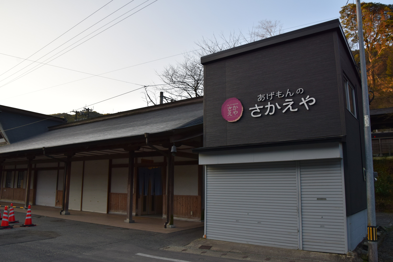 Kidore36.jpg