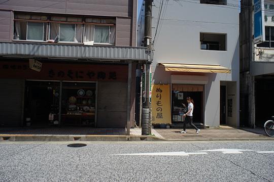 10小田原