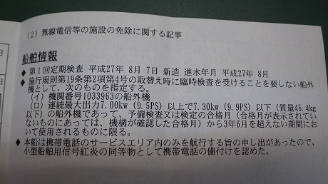 RIMG3638.jpg