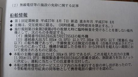 RIMG3648.jpg