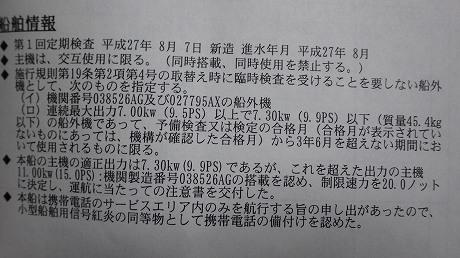 RIMG3725.jpg