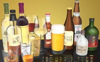 4941-340アルコール飲料