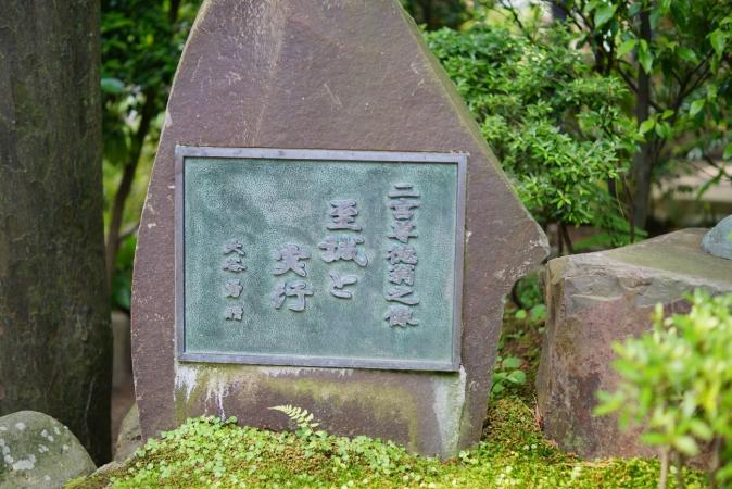 DSC03756小田原城