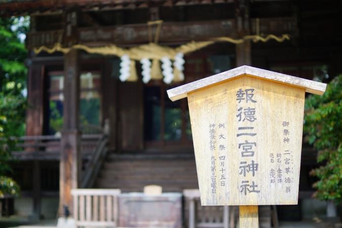 DSC03764小田原城