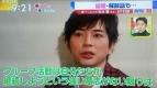 s-junsho1.jpg