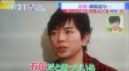 s-junsho2.jpg
