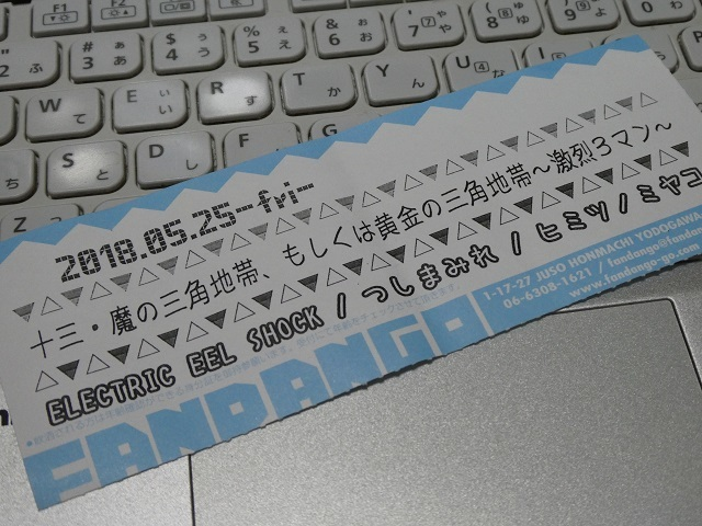 P1150208_20180526074735062.jpg