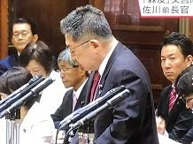 3272018 参院佐川証人喚問SS3