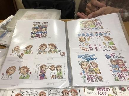 4032018 犬塚氏呉案内イラストS4