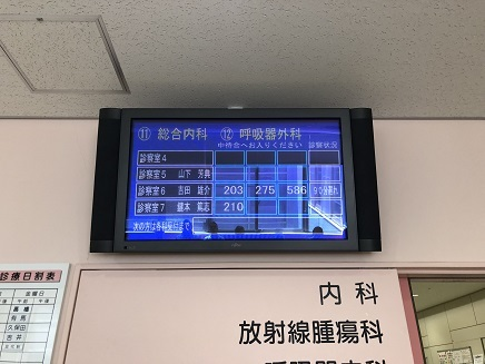 5102018 国立呉S1