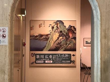 5102018 呉美術館S4