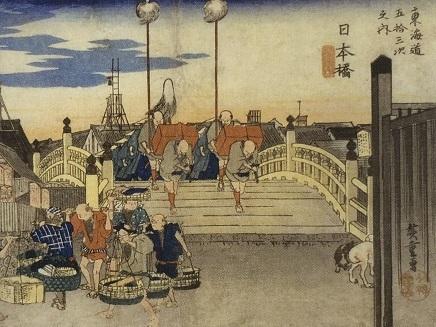 5102018 広重東海道五十三次日本橋S1